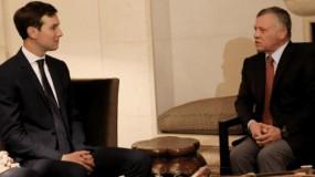 العاهل الأردني يؤكد لـ كوشنر ضرورة تكثيف الجهود لتحقيق السلام على أساس حل الدولتين