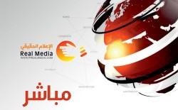 وقف إطلاق النار في قطاع غزة دخل حيز التنفيذ مساء الاثنين في تمام الساعة 11:30.