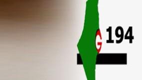 """تقرير المجموعة 194 حول أوضاع اللاجئين الفلسطينيين لشهر نيسان """"ابريل"""" 2019"""