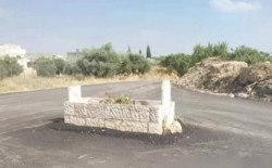 الأردن.. قبر يتحول إلى دوار