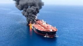 انفجار في ناقلة نفط إيرانية في مياه البحر الأحمر..وطهران: هجوم صاروخي