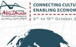 مشاركة دولية واسعة في المؤتمر الدولي للطرق 2019