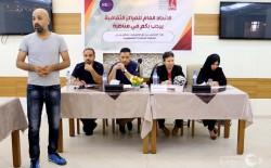 الاتحاد العام للمراكز الثقافية ينظم دوري مناظرات
