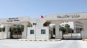 الأردن يقرر رسمياً المشاركة بورشة البحرين