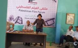 ندوة فى ملتقى الفيلم الفلسطينى تناولت كتابة السيناريو
