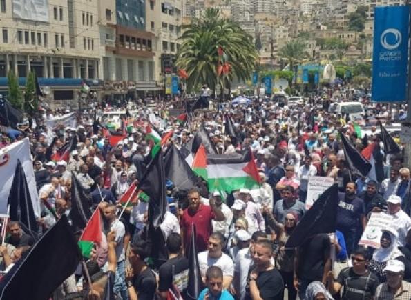 """الإضراب الشامل يعم مناحي الحياة في قطاع غزة احتجاجاً على """"ورشة البحرين"""""""