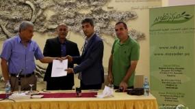 الاتحاد العام للمراكز الثقافية يوقع اتفاقية مشروع المال مقابل العمل مع مركز تطوير المؤسسات الأهلية الفلسطينيةو بتمويل البنك الدولي
