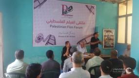 ملتقى الفيلم الفلسطينى (بيت كل الفنانين ) ينظم ندوة حول ذاكره السينما الفلسطينيه..