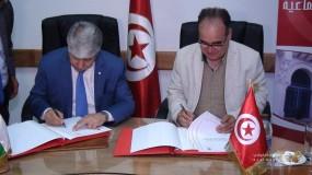 توقيع مذكرة تفاهم في مجال التنمية الاجتماعية بين فلسطين وتونس