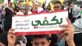 """مسيرات الغضب الفلسطينية متواصلة في مخيمات لبنان ضد """" عنصرية وزير العمل"""""""