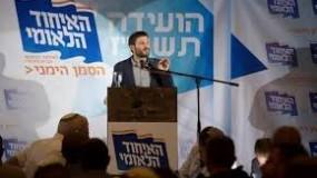 نتنياهو: إسرائيل لن تصبح دولة تعمل وفقا للشريعة اليهودية