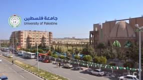 جامعة فلسطين بالتعاون مع جمعية (بسمة) تفتتح برنامج المسرح المجتمعي والحوار