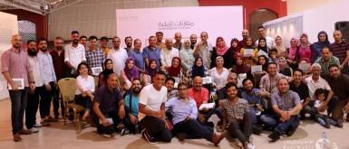 """""""مقارنات تأملية"""" في فن غزة بين المعتاد واللامعتاد"""