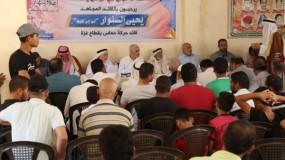 حماس تدشن أكبر حملة زيارات في قطاع غزة بمشاركة هنية والسنوار..