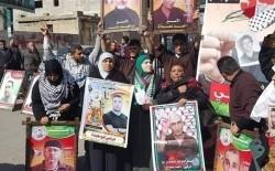 اعتصام تضامناً مع الأسرى الفلسطينيين في سجون الاحتلال