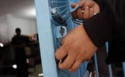 """""""الداخلية"""" بغزة تكشف تفاصيل اعتقال خلية تقوم بعمل تخريبي ضد المقاومة"""