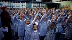 اغلاق مدرسة المفتى في النصيرات وسط قطاع غزة