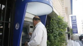 """نتنياهو يرحب بالقرار ..و""""جمّال ترست بنك"""" يرد على قائمة العقوبات الأمريكية"""