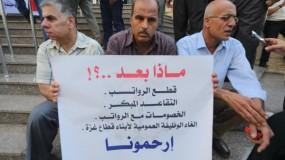 الحكومة: لجنة تحديث بيانات موظفي السلطة بغزة تستأنف عملها وستوصي بتصويب ملف التقاعد المالي