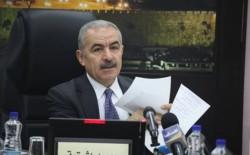 اشتية: ليس على أجندة الرئيس زيارة غزة وجاهزون لوقف التنسيق الأمني مع إسرائيل