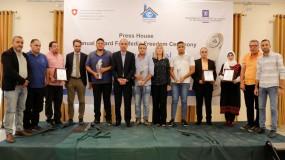 بيت الصحافة يكرم الفائزين بجائزته السنوية لحرية الاعلام لعام 2019 ويمنح جائزته التقديرية للكُتَّاب للكاتب طلال عوكل