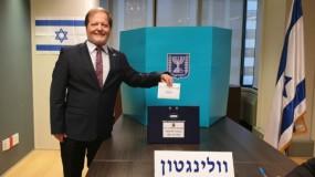 انتهاء التصويت لانتخابات (كنيست) بالممثليات والسفارات الإسرائيلية في الخارج