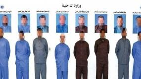 المؤبد لـ112 إخوانياً متهمين بالإرهاب في مصر