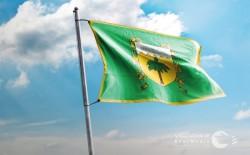 مملكة الجبل الأصفر