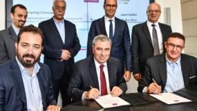 """بنك فلسطين يوقع اتفاقية مع """"كهرباء القدس"""" و""""زورلو انيرجي"""" التركية"""