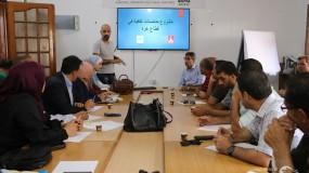 الاتحاد العام يعقد لقاءاً تعريفياً للمؤسسات الراغبة بالتقدم لمنحة مشروع حاضنات ثقافية