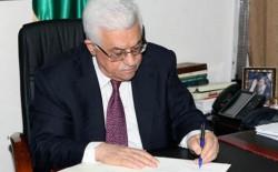 الرئيس عباس يمدد حالة الطوارئ لثلاثين يوما تبدأ من الرابع من يونيو..