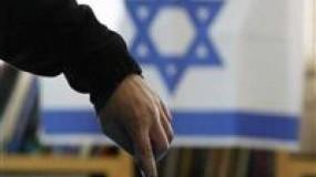 """اعلام عبري: تفاهم بين """"ازرق ابيض"""" و""""الليكود"""" على موعد الانتخابات الإسرائيلية القادمة"""