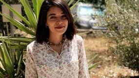 """محكمة الاحتلال تمدد اعتقال الطالبة """"ميس أبو غوش"""""""