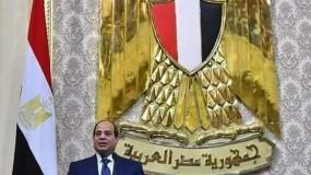 """بتوجيهات """"السيسي""""..إحالة موظفين في الرئاسة المصرية للمحاكمة الجنائية العاجلة بتهم فساد"""