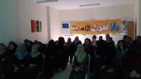جمعية بسمة للثقافة والفنون تعرض فيلم عن مغامرة فتيات فلسطينات في صعود قمة كلمنجارو