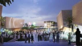 المملكة العربية السعودية تستثمر 23 مليار دولار أمريكي في أربعة مشاريع تنموية من شأنها تغيير معالم مدينة الرياض