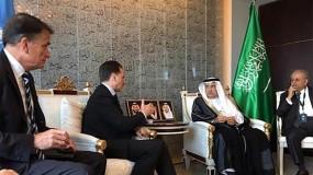 المملكة العربية السعودية تعلن عن تقديم تبرع للأونروا بقيمة 50 مليون دولار