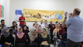 جمعية بسمة للثقافة والفنون تعرض فيلم الكوفية