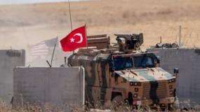 ردود فعل دولية وعربية منددة بعد العدوان التركي على سوريا