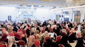 جمعية بيادر للبيئة والتنمية توقع عقود عمل لـ 400 خريج وخريجة