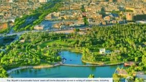 دعوة خبراء دوليين لحضور ندوة المدينة المستدامة في الرياض