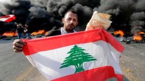 تواصل الغضب الشعبي.. لبنان: دعوة لإضراب عام يوم الجمعة في مختلف المدن ومطالبات باستقالة الحكومة