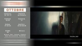 """مهرجان """"نظرة"""" للفيلم الفلسطيني القصير بإيطاليا...صوت قضية حق"""