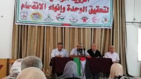 فصائل فلسطينية تؤكد مضيها من أجل تحقيق رؤيتها في إنهاء الانقسام