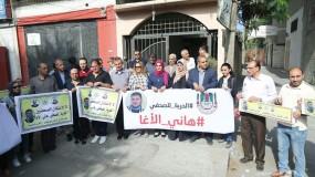نقابة الصحفيين تنظم وقفة استنكارية لقرار حجب المواقع الإخبارية واستمرار اعتقال الصحفيين بغزة