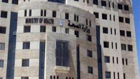 وزارة الصحة تعلن عن 280 إصابة جديدة بفيروس كورونا والخليل لا تلتزم