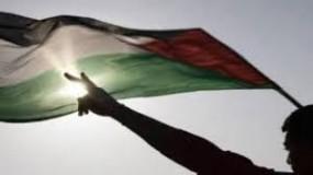 مظاهرات في البلدات العربية داخل دولة الاحتلال الإسرائيلي ضد العدوان على القدس والشيخ جراح