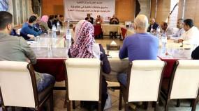 الاتحاد العام ينظم حفل توقيع عقود مبادرات ثقافية مع عشر مؤسسات