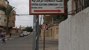 حماس: السلطة ما زالت تتهرب من مسار الانتخابات