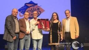 اختتام مهرجان فلسطين الوطني للمسرح في دورته الثانية
